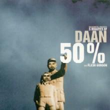 daan_50